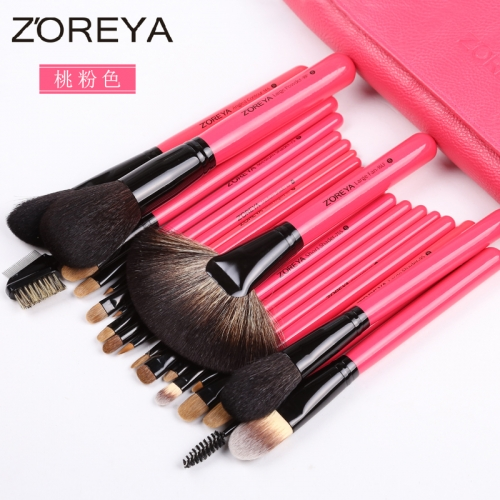 Zoreya 22 pieces makeup brush set